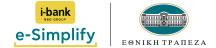 Πληρωμές με e-simplify της Εθνικής Τράπεζας